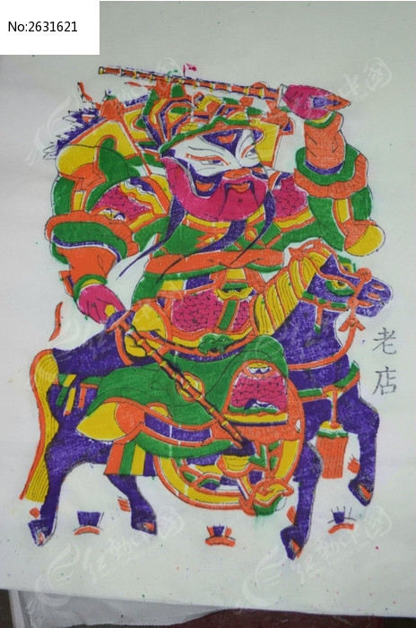 朱仙镇木板年画近摄图片