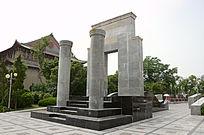 河南大学建筑