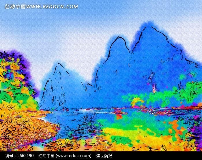 水彩山水画