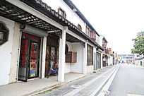 苏州古镇街道 古典的古镇街道