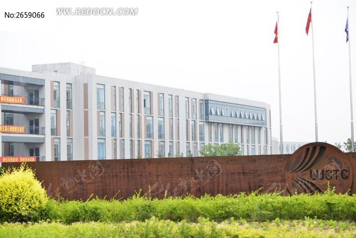 学校教学楼图片,高清大图