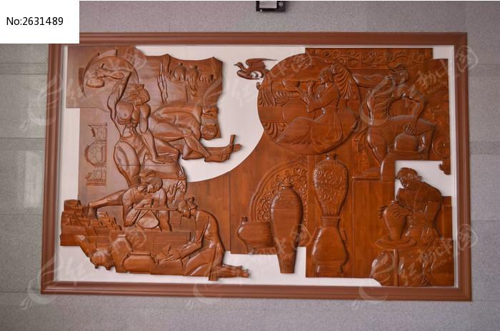 做陶瓷木雕版画图片
