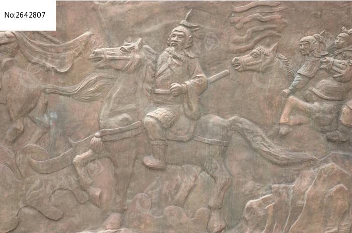 杨业人物雕刻