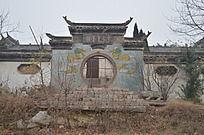 茅仙洞古建筑