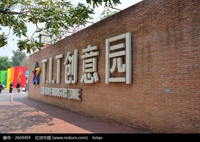 广州tit365棋牌体育_365体育博彩网站_365体育软件下载园图片