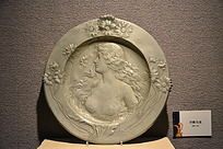 铜浮雕女性人像挂盘