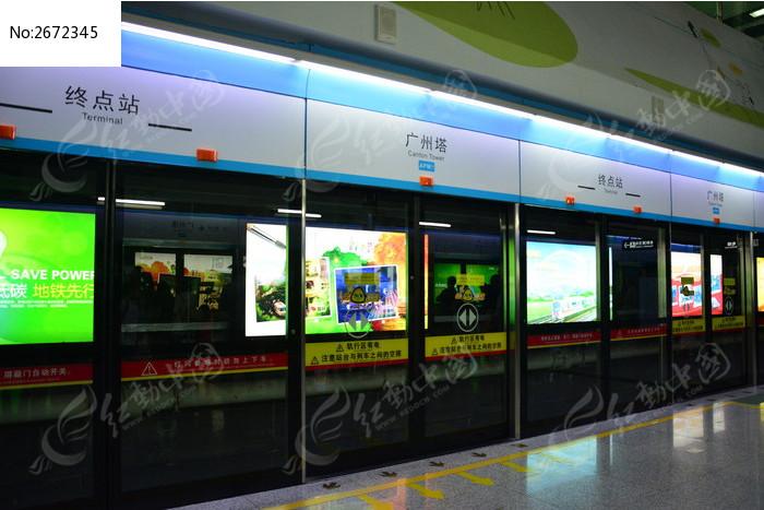 廣州塔地鐵站臺圖片