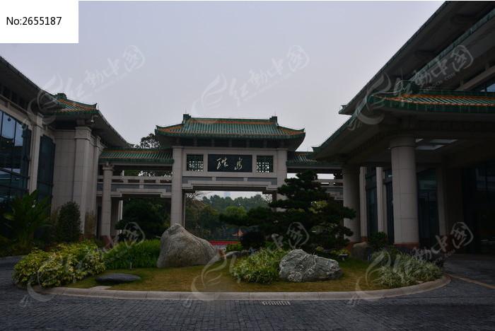 广州珠岛宾馆园林图片