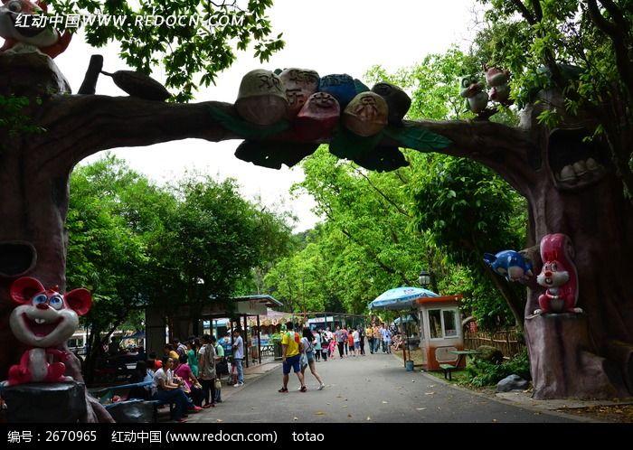 华南植物园欢乐世界图片,高清大图_园林景观素材