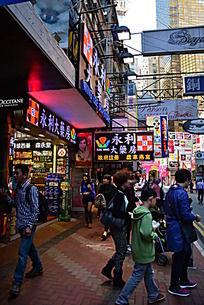 香港市区永利药房