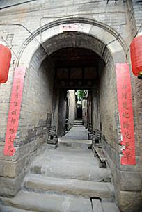 皇城相府的通道