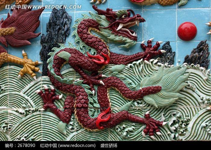 海绵纸手工制作小动物龙