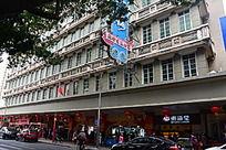 广州东山百货大楼