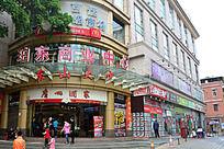 广州珀东商业中心正门