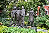 广州东山少爷雕塑