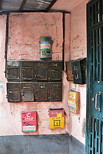 广州老房信箱