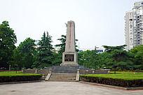雄伟的常德抗日会战纪念碑