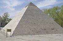 世界公园里的金字塔