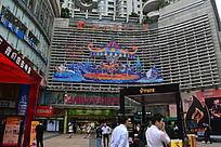 广州新光城市广场正门