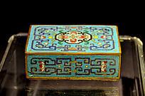 铜胎掐丝珐琅砚盒