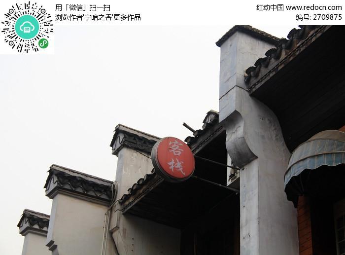 长沙古代风格建筑屋檐图片素材下载(编号:2709875)