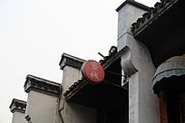 长沙古代风格建筑屋檐