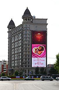 宏伟的紫光苑大厦