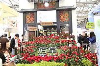 百草童话 上海展