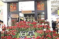 百草童话生活馆 上海展