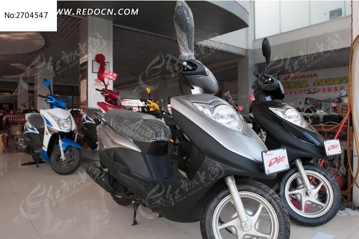 本田dio女装踏板车
