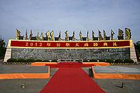 大禹陵祭坛