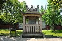大禹陵石碑亭