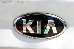 起亚汽车标志