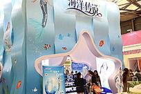 上海展海洋传说展馆