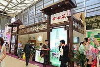 上海展金银花展馆
