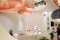 上海展片仔簧展馆