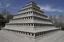 世界公园的塔鑫壁龛金字塔