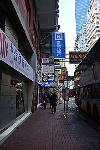 香港的街头