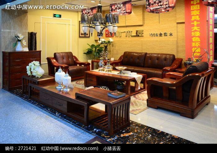 中式实木家具图片,高清大图_时尚家居素材图片