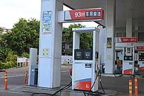 加油站的加油器