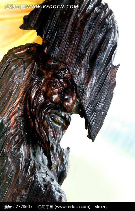 乌木老者图片,高清大图_雕刻艺术素材