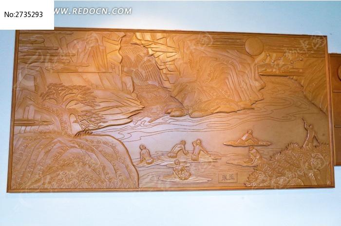 人物风景木浮雕