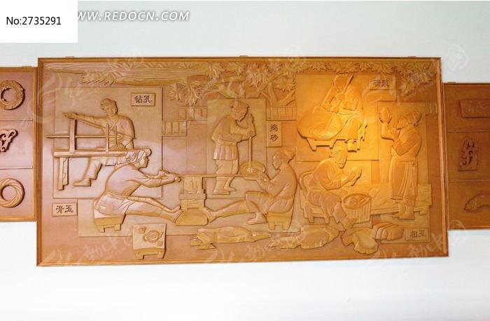 人物故事木浮雕图片
