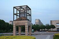 郑州大学校园景观