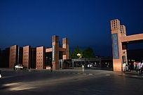 郑州大学夜景