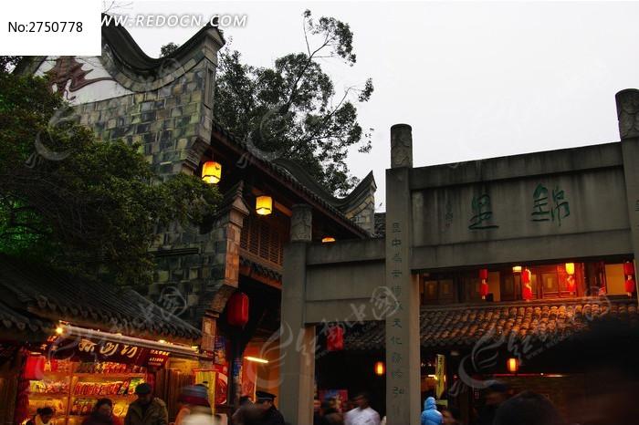成都锦里夜景图片,高清大图