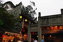 成都锦里夜景