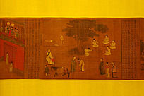 中国古代绘画画卷局部