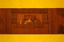 中国古画画卷局部