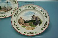 欧式城堡纪念盘
